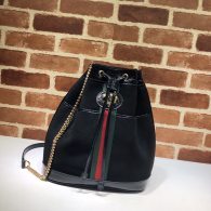 Gucci Ophidia Bucket Bag Suede Women's Bag Black 553961