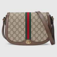 Gucci Beige Ebony GG Supreme Canvas Ophidia GG Small Shoulder Bag Brown 601044