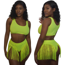 2020 Summer Women's Sexy Swimsuit Two Piece Set Solid Color Tassel Close-fitting Vest 202004168050