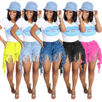 2020 Fashion Sexy Ladies Summer Jeans Fringed Brushed Denim Shorts Casual Straight Pants 202005273778