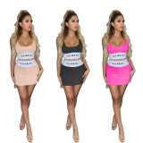 2020 Summer Sexy Style Slim Letter Vest Top Printed Skirt Two-piece Women's Clothing 202005302028