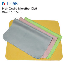 High Quality Microfiber Cloth(L-05B)