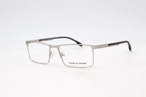 Wholesale Fake PORSCHE Eyeglasses 8639 Online FPS720