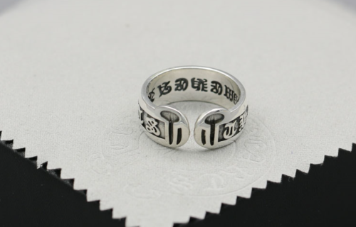 Chrome Hearts Celebrity Open Ring CHR068 Solid 925 Sterling Silver