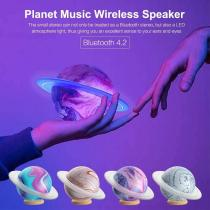 Bloomma New Planet Music Wireless Bluetooth Portable Speaker