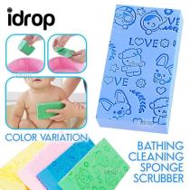 idrop Soft Bathing Cleaning Sponge Brush Scrubber