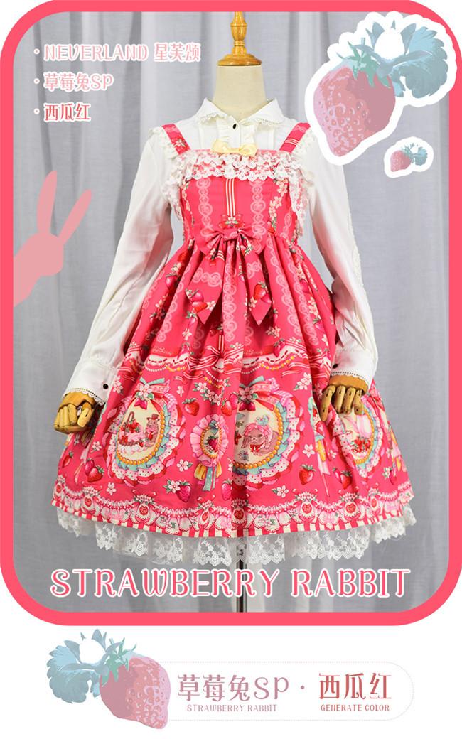 Lolita Color Special [TOP] af821eec686b60e7