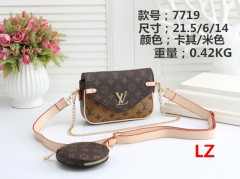 Discount Louis Vuitton tote shoulder bag for sale 01464 good quality