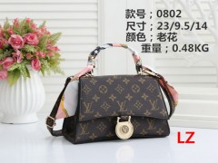 Discount Louis Vuitton tote shoulder bag for sale 01457 good quality