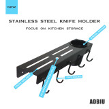 Adbiu Black Kitchen Knife Holder Stainless Steel Wall Mounted Kitchen Knives Holder