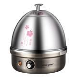 Electric Egg Cooker/Boiler, Rapid Egg-Maker, Egg-Steamer & Poacher