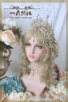 One Night Language - The Crown of Laurence -  Vintage Classic Lolita Crown(Gold Version)
