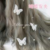 Alice Garden - Sweet Lolita Hairpins