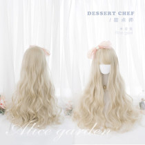 Alice Garden - Sweet dessert chef 65cm Long Curly Wavy Blonde Lolita Wig