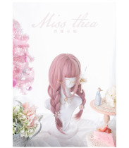 Alice Garden - 52cm Long Straight Lolita Wig