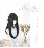 Alice Garden - 52cm Long Straight Lolita Wig