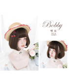 Alice Garden - 27cm Short Straight Chocolate Lolita Bobo Wig