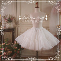 A-line Shaped Plus Puffy Organza 45cm Lolita Petticoat