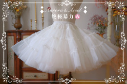 A-line Shaped 45cm Long Super Puffy Organza Lolita Petticoat