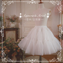 A-line Shaped Dailywear Version Organza 45cm Lolita Petticoat