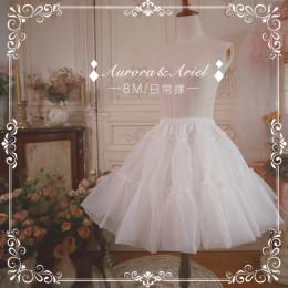 A-line Shaped Dailywear Version Organza 45cm Lolita Petticoat