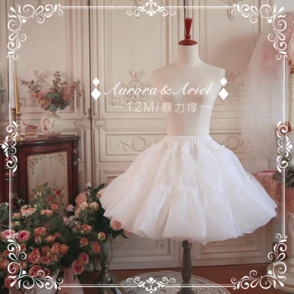 A-line Shaped Puffy Version Organza 45cm Lolita Petticoat