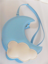 Loris - Sweet Cute Moon Lolita Crossbody Bag
