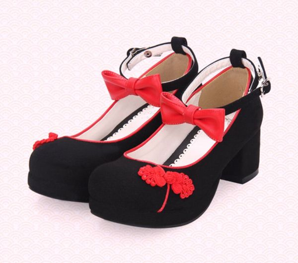 Angelic Imprint - Low Chunky Heel Round Toe Buckle Qi Lolita Platform Shoes