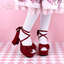 Angelic Imprint - Sky High Chunky Heel Open Toe Buckle Platform Sweet Lolita Sandals with Bow