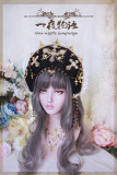 One Night Language - The Crown of Keel Cemetery - Vintage KC Classic Lolita Crown