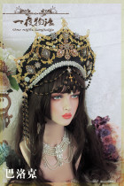 One Night Language - The Crown of Baroque - Vintage Classic Lolita Crown