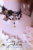 One Night Language - Gothic Lolita Necklace with Beads