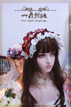 One Night Language - Sweet Lolita Headband