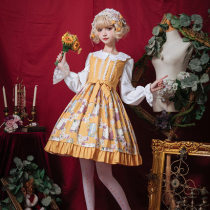 Hanweika -Spring Cane- Sweet Casual Lolita JSK Jumper Dress