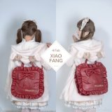 Whale Fall - Square Shaped Sweet Lolita Shoulder Bag (Backpack Avaliable)