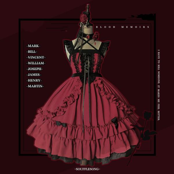Neverland -Blood Memoir- Halloween Gothic Lolita JSK Jumper Skirt Dress