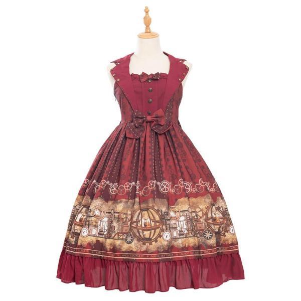 Magic Tea Party -Mechanical Time- Classic Lolita JSK Jumper Skirt Dress