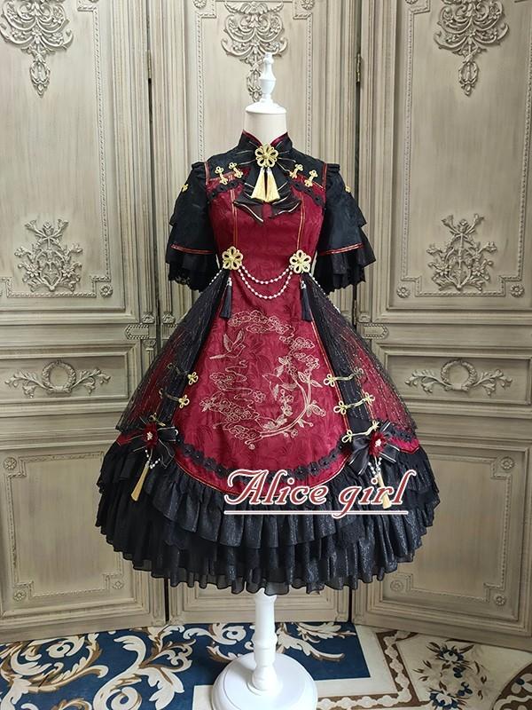 Alice Girl -Disturbed Magpie- Qi Lolita OP One Piece Dress