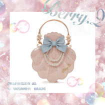 Berry Q -Sweet Lolita Shell Shaped Crossbody Handbag