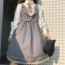 To Alice -The Judge- Ouji Lolita JSK and Blouse