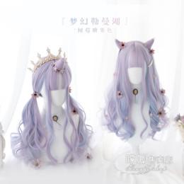 Hengji - 60cm Long Curly Wavy Pastel Colorful Lolita Wig