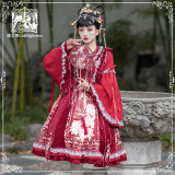 Cat Highness -Phoenix and Peony- Lolita JSK and Matched Blouse