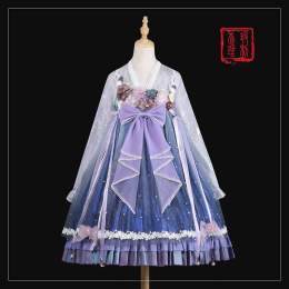 BoliCherry -The Cloud and Moon- Qi High Waist Lolita JSK and Blouse Set