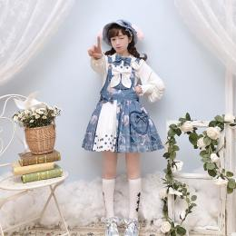 Cat Can -Duck in Rainy Day- Sweet Casual Lolita Salopettes