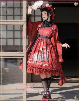 Magic Tea Party -Sun and Rain- Wa Lolita JSK