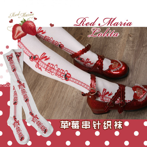 Red Maria -Strawberry Cotton Lolita Stocking for Spring and Autumn