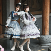 Swordman Qi Lolita Long Jacket and Matched Skirt