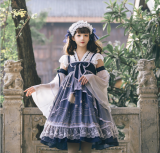 The Moon in the Sky Qi Lolita JSK,Blouse and Detachable Sleeves Set
