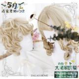 Dalao -Prince and Princess- Curly Blond Lolita Wig