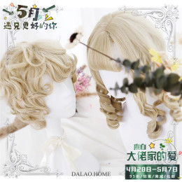 Dalao -Prince and Princess- Curly Blond Lolita Wig